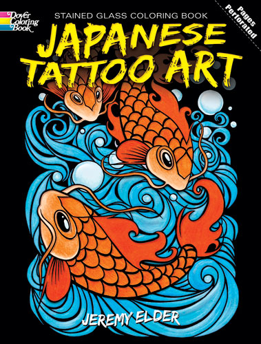 Japanese tattoo art coloring book